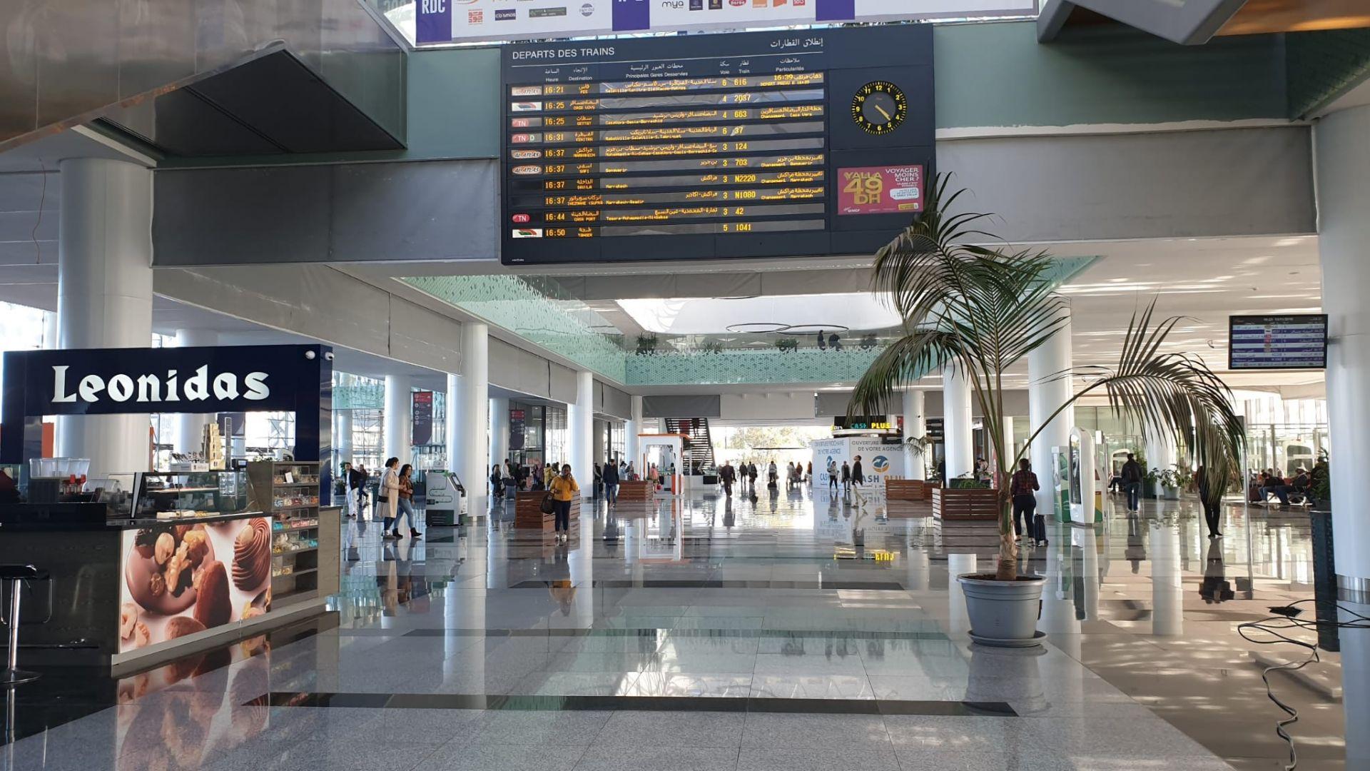 Gare de Rabat Agdal